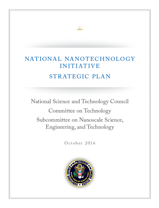 2016 Strategic Plan cover